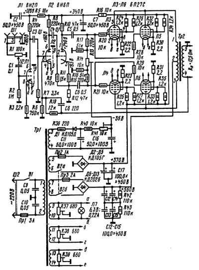 Принципиальная схема лампового усилителя на 100 Вт В.Шушурина